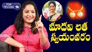 Actress Madhavi Latha about Marriege | BS Talk Show | Telugu Latest Movies | Tollywood News