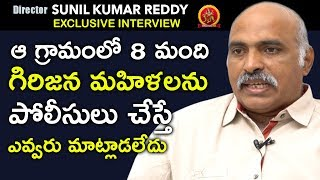 Director Sunil Kumar Reddy Exclusive Full Interview ||Close Encounter With Anusha|| BhavaniHD Movies