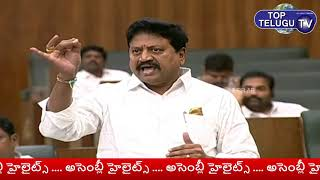 AP Assembly   Winter Session Day 7   CM YS Jagan   Chandrababu Naidu   AP NEWS   Top Telugu TV
