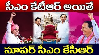 KTR Victories Analysis By Raghavendra | TRS Party Working President KTR | CM KCR | Telangana News