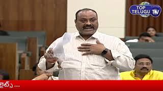 AP Assembly | Winter Session Day 7 | CM YS Jagan | Chandrababu Naidu | AP NEWS | Top Telugu TV