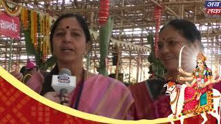Unjha Umiya Dham | Kalpna Ben Patel | ABTAK MEDIA| ABTAK MEDIA