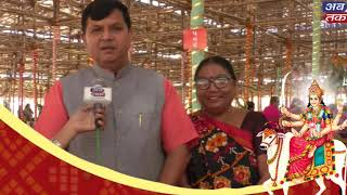 Unjha Umiya Dham | Arvindbhai Patel | ABTAK MEDIA| ABTAK MEDIA