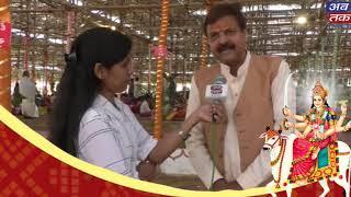 Unjha Umiya Dham | Vivekbhai Patel| ABTAK MEDIA| ABTAK MEDIA