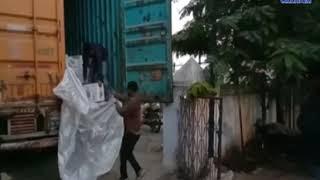 KothariSolvant | English Alcohol t from Rajkot Range IG's Cyber Sale Wakaner Boundary | ABTAK MEDIA