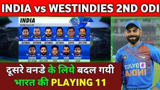 IND vs WI 2nd ODI Playing 11 | India vs Westindies 2nd ODI Playing 11 | Cricket Express