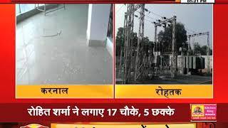 क्यों काटी गई #KARNAL के इस स्कूल की बिजली