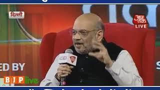 पवार साहब के दाने को शिवसेना ने चोंच में ले लिए तब गड़बड़ हुई: श्री अमित शाह