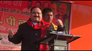 BJP Working President Shri J.P. Nadda addresses a public meeting in Sarath, (Deoghar) Jharkhand