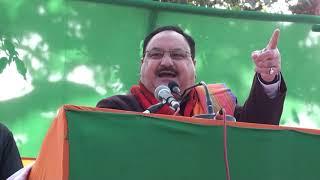 BJP Working President Shri J.P. Nadda addresses a public meeting in Shikaripara (Dumka), Jharkhand.
