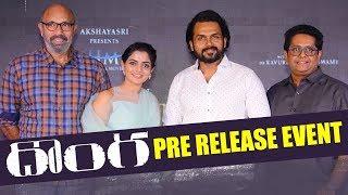 Donga Movie Pre Release Event || Karthi, Jyothika, Satyaraj || Bhavani HD Movies