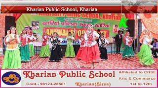 Kharian Public School Sports Meet And Cultural Programme 2019