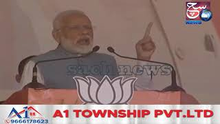 PM Modi Speech On CAA | Dares Congress To Announce It will Give Citizenship to all Pakistanis