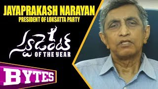 Jayaprakash Narayan About Student Of The Year Movie || Bhavani HD Movies