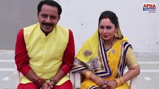 Tu Nikla Chhupa Rustam   Muhurat  - Pramod Premi Yadav, Poonam Dubey
