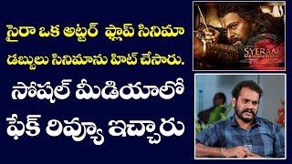 Ajay Kaundinya About Sye Raa Narasimha Reddy Loss | BS Talk Show | Top Telugu TV Interviews