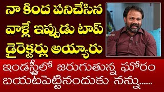 Kasturi Srinivas About TFI Controversies| BS Talk Show | Top Telugu TV Latest Interviews