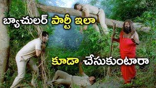 బ్యాచులర్ పార్టీ ఇలా కూడా చేసుకుంటారా | Sanjana Reddy Movie Scenes | Raasi | Raai Laxmi