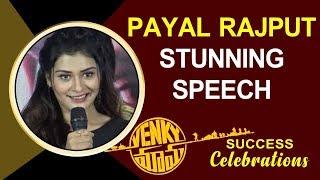 Payal Rajput Stunning Speech @Venky Mama Movie Success Meet || Bhavani HD Movies