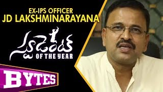 EX-IPS Officer JD Lakshminarayana About Student Of The Year Movie || Bhavani HD Movies