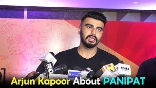 Arjun Kapoor Speaks About PANIPAT At Jagran Film Festival 2019 | Panipat Movie