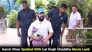 Aamir Khan Spotted At Mumbai Airport In His Lal Singh Chaddha Movie Look