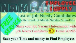 NAKURU          Employee SUPPLY ☆ Post your Job Vacancy 》Recruitment Advertisement ◇ Job Information