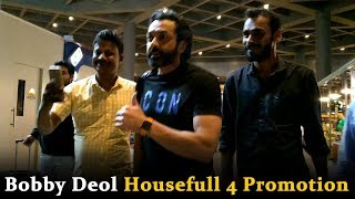 Boby Deol Housefull 4 Promotion | Akshay Kumar | Riteish Deshmukh | Pooja Hegde | Kriti Sanon