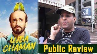 Ujda Chaman Public Review | Sunny Singh | Saurabh Shukla
