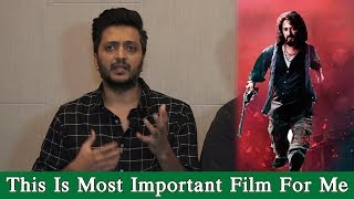 Riteish Deshmukh : This Is Most Important Film For Me | Marjaavaan Media Interaction