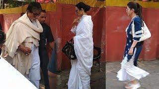 Amitabh bachchan, Rekha ji, Urmila matondkar Pay Last Respects To Shabana Azmi's Mother Shaukat