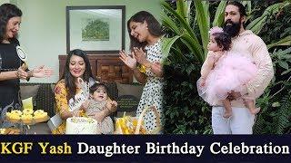 KGF Hero Yash Daughter Birthday Celebrations
