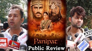 Panipat Movie Public Review | Panipat Movie Public Reaction | Arjun Kapoor | Kriti Sanon