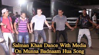 Salman Khan Dance With Media On Munna Badnaam Hua Song | Dabangg 3 Promotions