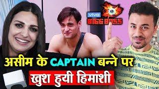 Bigg Boss 13 | Aye Aye Capatain, Says Himanshi As Asim Riaz BECOMES CAPTAIN | BB 13 Video