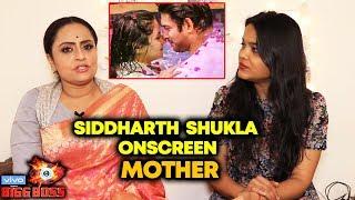 Bigg Boss 13 | Siddharth Shukla Onscreen Mother Talks On Rashmi & Siddharth FIGHT | BB 13 Interview