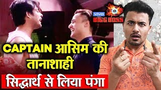 Bigg Boss 13 | Captain Asim BIG FIGHT With Sidharth Shukla Over Duties | BB 13 Episode Preview