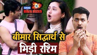 Bigg Boss 13 | Rasmi Desai And Sidharth Shukla BIG FIGHT | BB 13 Episode Preview