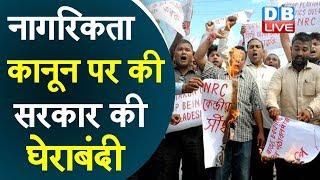 एक साथ आए Priyanka और Mayawati   नागरिकता कानून पर की सरकार की घेराबंदी  