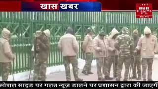 Uttar Pradesh news // पूरे प्रदेश में लगाई गई धारा 144 // THE NEWS INDIA
