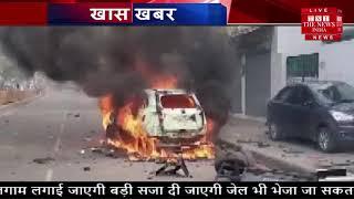 Protest // लखनऊ की सड़कों पर आगजनी-पत्थरबाजी और बवाल