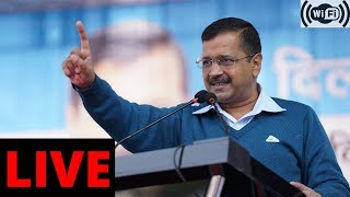Delhi CM Arvind Kejriwal inaugurates Delhi Govt's free WiFi scheme