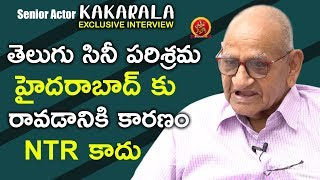 Senior Actor Kakarala Exclusive Full Interview || Close Encounter With Anusha || BhavaniHD Movies