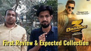 Dabangg 3 First Review & Collection Update By Bollywood Crezies Admin Surya