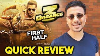 Dabangg 3 QUICK REVIEW | First Half | Salman Khan, Sonakshi Sinha, Saiee Manjrekar