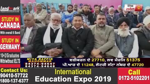 All India Christian दलित फ्रंट ने मनाया Yeshu Masihका पवित्र दिन