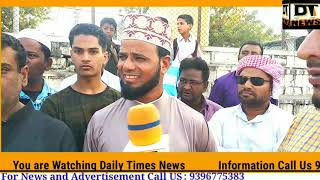 Protest Against | NRC and CAA | Protest In Hyderabad | Protest in front of Makkah Masjid - DT News