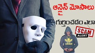 How to find company fake or not ||  MLM pearlvine online scam Telugu