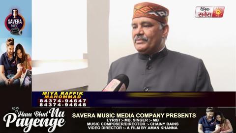 Exclusive Interview: Punjab Govt. को लागू करना ही पड़ेगा CAA- Vijay Sampla