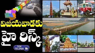 Vijayawada Is in Being High Risk | AP News | Seismology | Disaster Management Department | CM Jagan